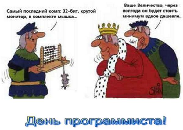 Поздравление с пенсией от путина - пародия на заказ