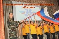 """Форум """"РОССИЯ""""-2015"""