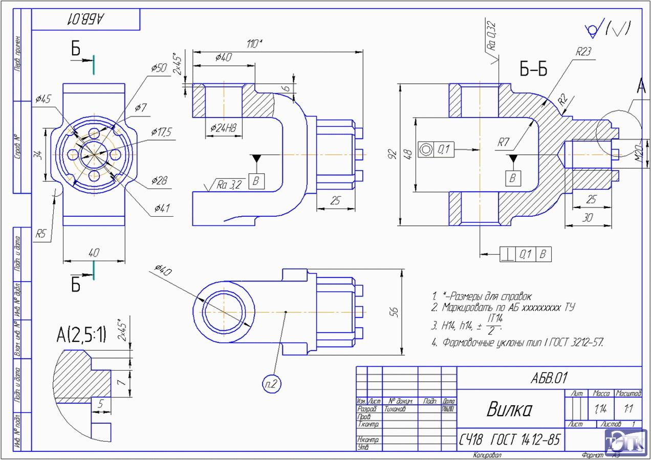 Как сделать картинку чертежом в компасе - Norwegiya.ru