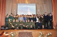 Форум «Россия» - 2016