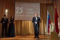 Открытие года памяти и славы в системе проф.образования  Томской области